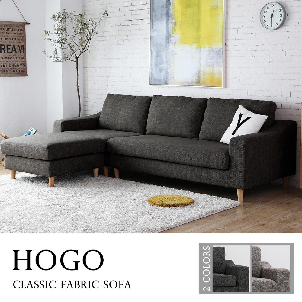 買家推薦★HOGO雨果簡約舒適沙發 / L型沙發-2色  /  H&D 0