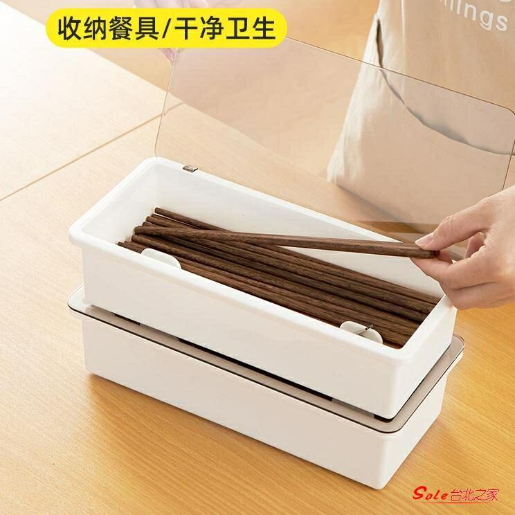 筷子筒 筷子籠帶蓋置物架家用筷子簍筷筒廚房瀝水放筷勺子餐具快子收納盒