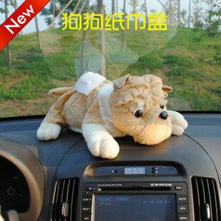 美琪新款汽車內飾品可愛創意沙皮狗狗紙巾盒車用抽紙盒汽車用品