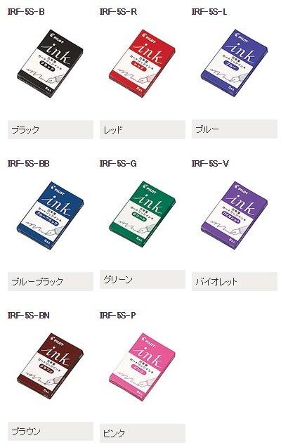 【溫馨小舖】百樂 kakuno 微笑鋼筆專用卡式墨水IRF-5S-5枚裝 共5色 1盒5入裝