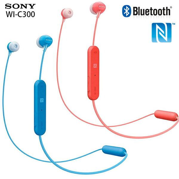 SONYWI-C300(贈收納袋)無線藍牙入耳式耳機公司貨一年保固