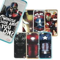 漫威英雄Marvel 周邊商品推薦【MARVEL】iPhone 6/6s 復仇者聯盟 時尚電鍍保護軟套