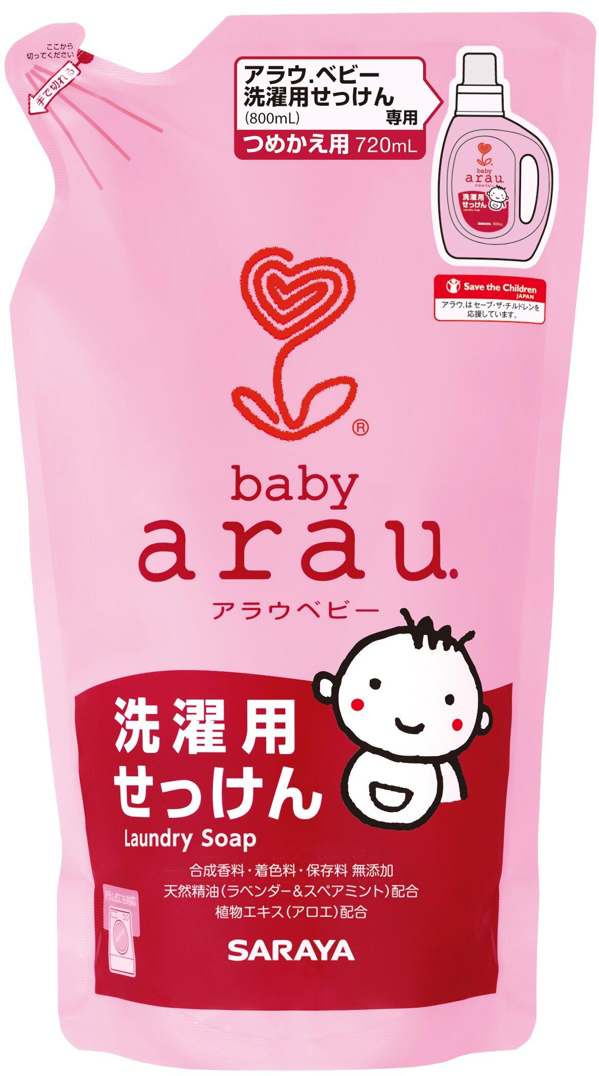 【紫貝殼】日本 SARAYA arau.baby 無添加洗衣液補充包 720mL【適合0~12個月大的小嬰兒衣物使用】   賺分紅