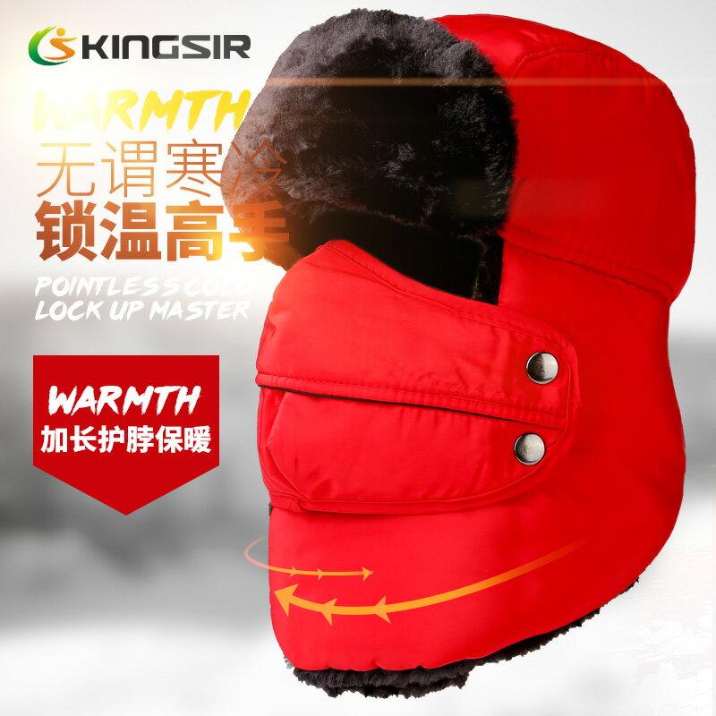 冬季騎車頭罩保暖護臉部防風防寒面罩騎行裝【免運】