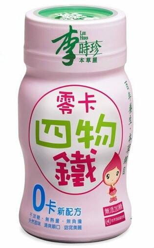 李時珍 零卡四物飲 四物鐵 6瓶/盒◆德瑞健康家◆