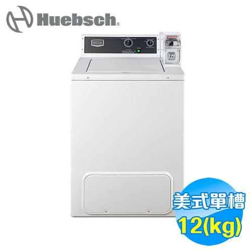 <br/><br/>  美泰克 Maytag 12公斤投幣式直立式洗衣機 MVW18CS 【送標準安裝】<br/><br/>