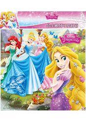 迪士尼公主系列 可愛拼圖(L)
