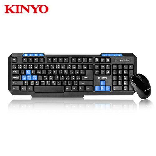 KINYO 2.4G無線鍵鼠組GKBM-881【愛買】 - 限時優惠好康折扣