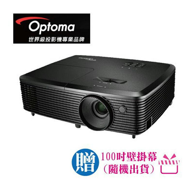 "optoma 奧圖碼 XGA 多功能 3D 投影機 EC350X   公司貨 免運  "" title=""    optoma 奧圖碼 XGA 多功能 3D 投影機 EC350X   公司貨 免運  ""></a></p> <td> <td><a href="