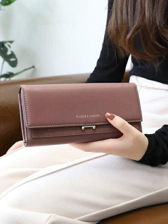 長夾KQueenStar女士錢包女2020新款潮韓版簡約時尚純色長款錢包錢夾 七色堇 交換禮物 送禮