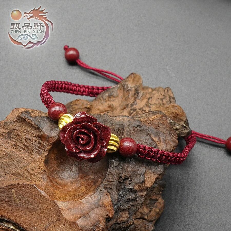 甄品軒✡純硃砂玫瑰花手鍊 水晶手環
