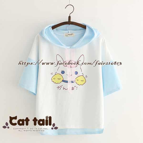 《貓尾巴》TS-0618可愛小兔子拼色連帽短袖T恤(森林系日系棉麻文青清新)