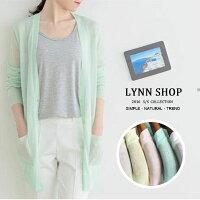 針織外套推薦到針織外套 素色簍空V領長版針織外套 【04080039】LYNNSHOP就在LYNNSHOP推薦針織外套