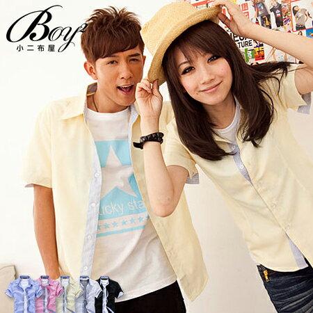 ☆BOY-2☆【PPK83009】短袖襯衫韓版休閒素色白釦線條內裡牛津襯衫 1