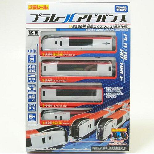 【 TAKARA TOMY 】AS-14 成田特急
