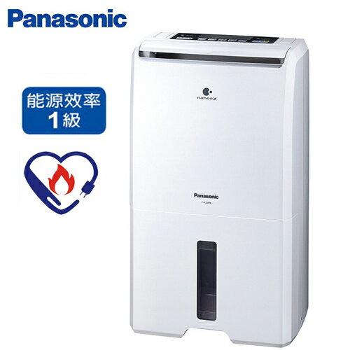 Panasonic國際 11L除濕機F-Y22EN【愛買】