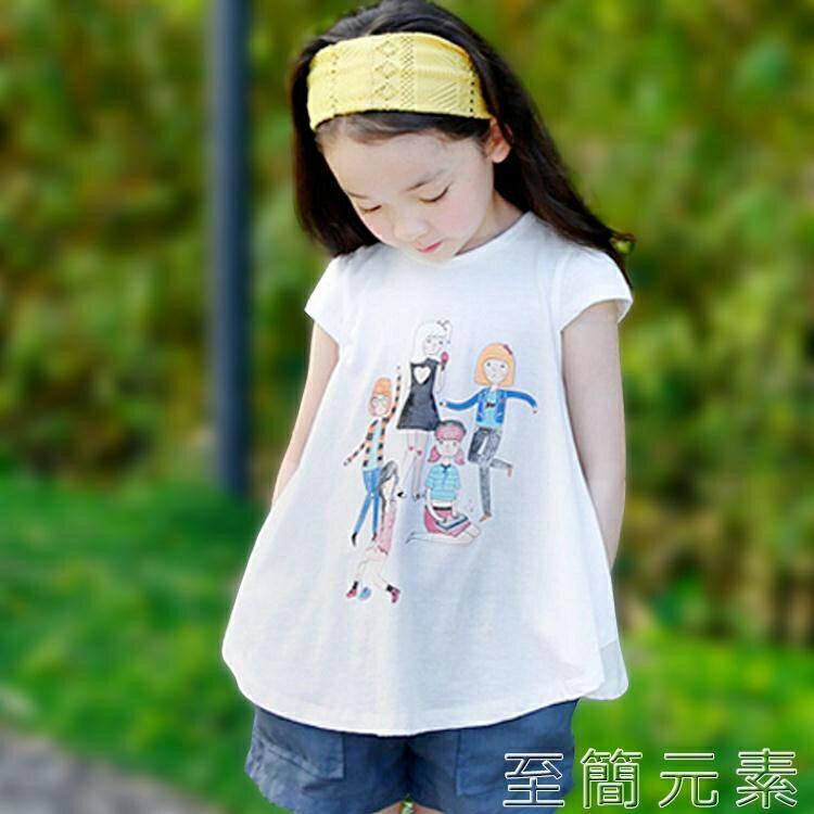 樂天優選-新款夏季韓版女童短袖t恤兒童中大童圓領純棉娃娃打底衫上衣