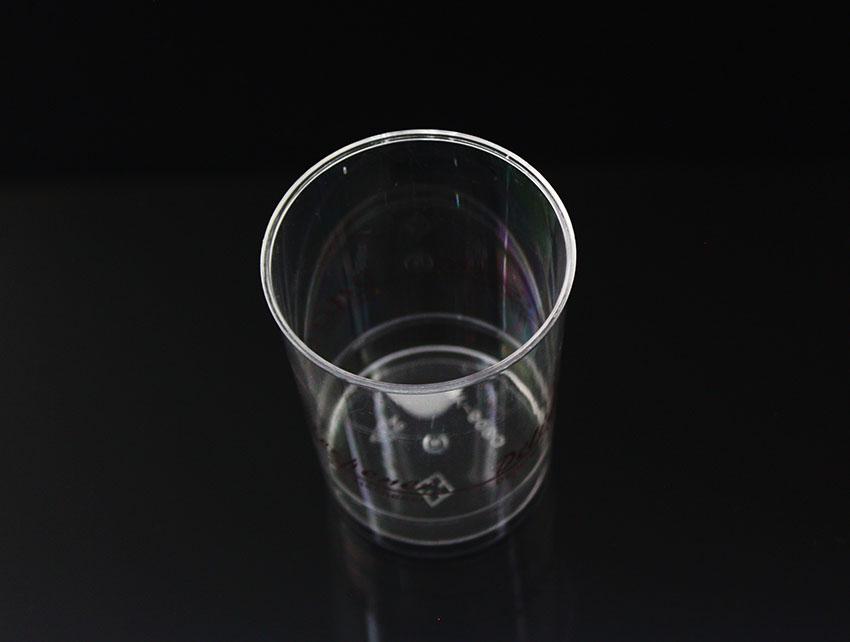 【B6080】慕斯杯、奶酪杯、甜品杯、布丁杯、直圓杯(咖色Delicious)(20個+透明蓋)