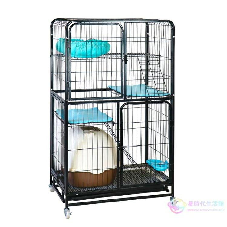 貓籠 貓籠子貓別墅室內豪華貓窩家用二層三層四層寵物貓咪房子貓舍