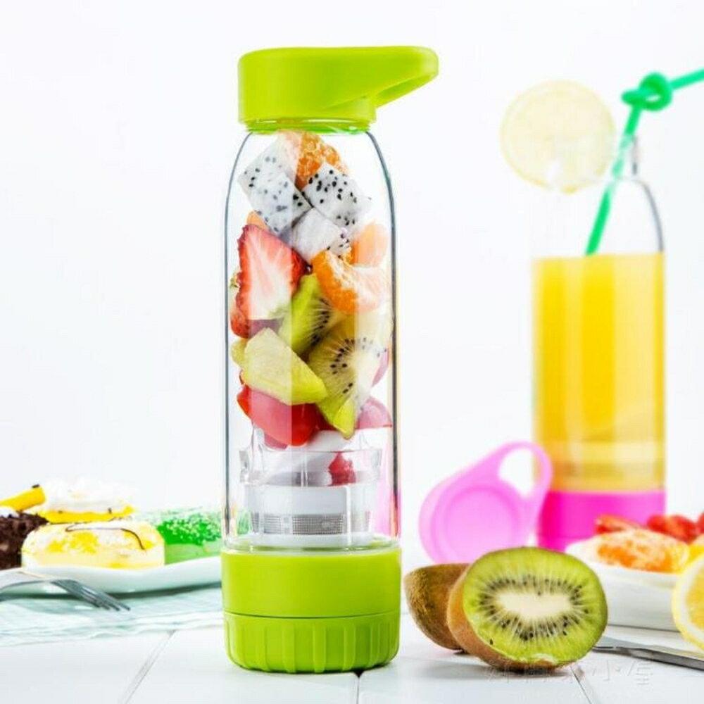 迷你小型榨汁機手動水果檸檬果汁杯玻璃韓國隨身杯 好再來小屋 igo