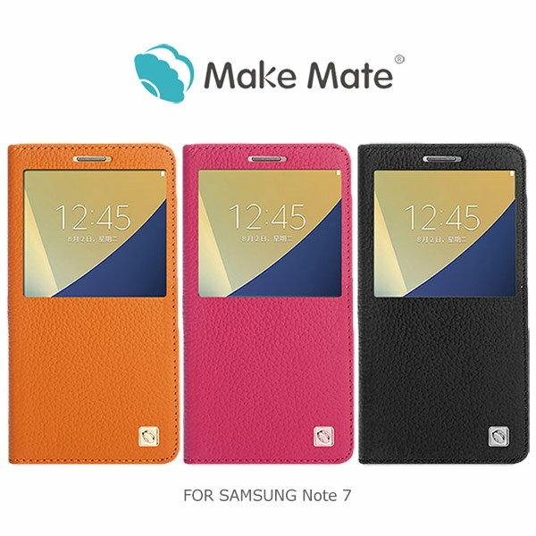 MakeMate貝殼美SamsungGalaxyNote7星河真皮皮套開窗皮套側翻皮套