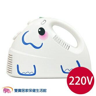 佳貝恩 創意象 電壓220V 吸鼻器 洗鼻器 吸鼻涕機 面罩噴霧 四合一 上寰電動潔鼻機 新款優惠組