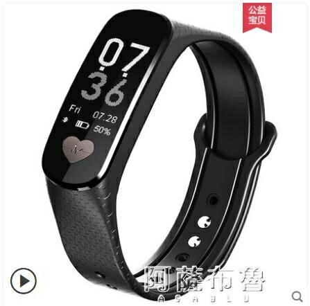 手環 歐瑞特手環手環量手表運動手表男手環女多功能測手表