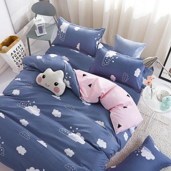 PureOne【雲朵】雙人美肌磨毛四件式床包被套組