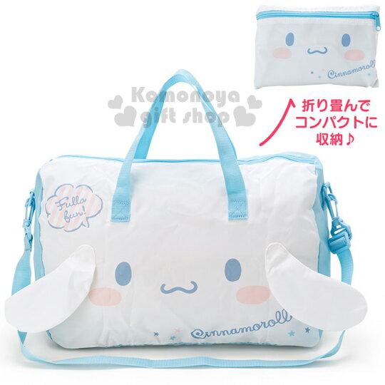 〔小禮堂〕大耳狗 可折疊斜背旅行袋《藍.大臉.立體耳朵》可掛於行李箱桿上