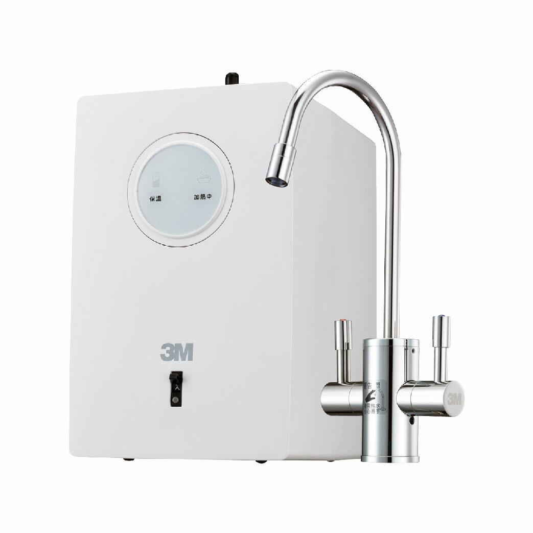 【哇哇蛙】3M HEAT1000 櫥下型高效能熱飲機(單機版) || 熱飲機 高效能 櫥下型 高效能 加熱