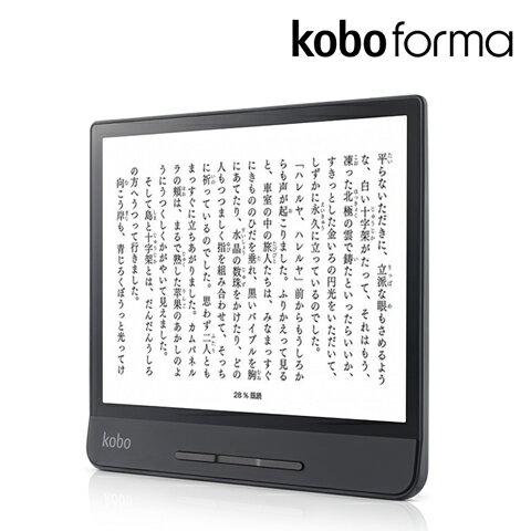 ☛現貨☚【Kobo Forma 8GB / 32GB 旗艦級電子書閱讀器(國際版)】8吋300ppi大螢幕x實體翻頁按鍵x螢幕翻轉功能✈日本樂天直送免運 2