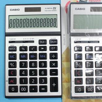 CASIO卡西歐 JS-140TVS 14位數桌上商用計算機-高品質/一台入{定1500}~螢幕傾斜度可調 全新有保固