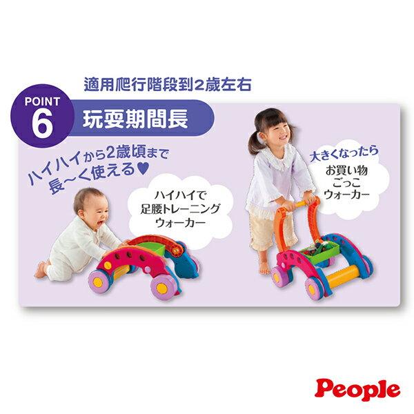 People - 新折疊式簡易學步車 8