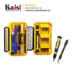 Kaisi K-P3021A/K-P3021B 拆機工具組/起子組/手機拆卸/HTC Desire 820s/826/520/526/626/820/EYE/Butterfly 2/816/ONE E9/E9+/M9/M9+/M8/E8/Max/ME/Plus/LG G4/G4c/Beat/G3/Spirit/AKA/Bello 2/G2/G PRO 2/Flex 2/Stylo