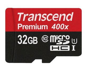 *╯新風尚潮流╭* 創見 microSDHC記憶卡 32G 32GB C10 U1 400X TS32GUSDU1