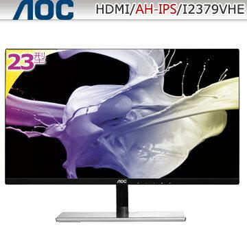 "AOCI2379VHE623""wide螢幕顯示器液晶顯示器液晶螢幕電腦螢幕【迪特軍】"