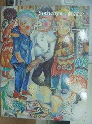 【書寶二手書T2/收藏_PLH】蘇富比_2014/4/6_Modern&…Asian Painting