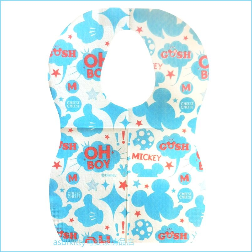 asdfkitty可愛家☆米奇拋棄式圍兜兜10入/紙圍兜-幼童用-日本正版商品