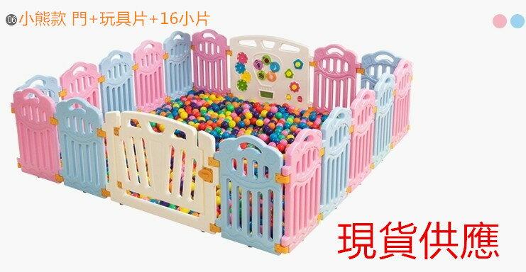 十二色童話 小熊款 嬰兒柵欄 便攜式遊戲圍欄 18片(16小+2大 ) ST檢驗合格