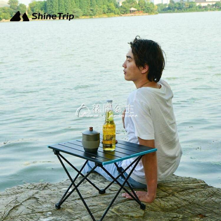 戶外野餐折疊桌 超輕鋁合金釣魚桌野營桌桌椅自駕游野炊野餐桌子 摩可美家