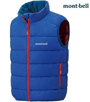 Mont-Bell 小朋友羽絨背心/兒童保暖背心 Neige 小童款 1101557 皇家藍RBL montbell