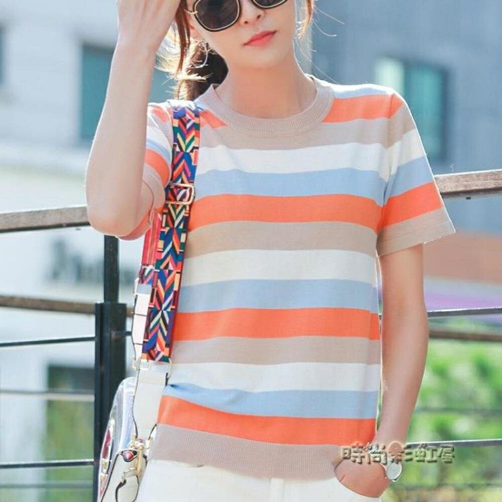 薄款冰爽針織衫條紋短袖t恤女裝夏季韓版上衣寬鬆體恤毛衣打底衫「時尚彩虹屋」