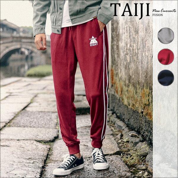 TAIJI:條紋運動長褲‧印花側邊雙線縮口棉質運動長褲‧三色【NTJBA113】-TAIJI-