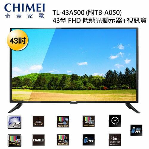 奇博網:CHIMEI奇美43吋LED液晶顯示器液晶電視TL-43A500(不含基本安裝)