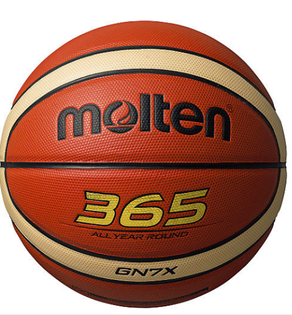 MOLTENBGN7X合成皮7號籃球[=]
