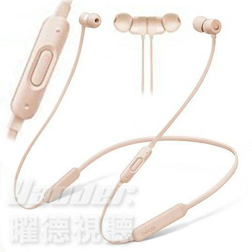 <br/><br/>  【曜德★預定】BeatsX 霧金色 藍牙無線降噪耳機  8H線控通話 輕巧設計 ★ 免運 ★<br/><br/>