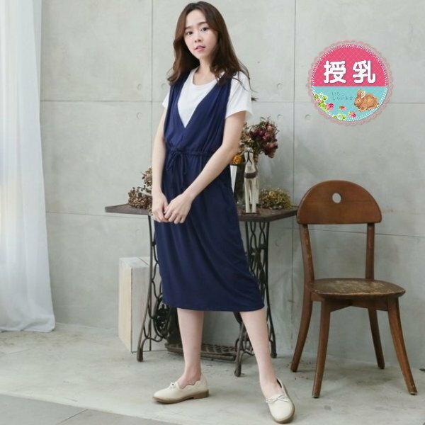 *漂亮小媽咪*韓國短袖兩件式V領抽繩背心裙哺乳衣孕婦裝B4108GU