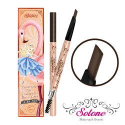Solone 愛麗絲的奇幻冒險-迷人弧度三角眉筆【A003069】《Belle倍莉小舖》