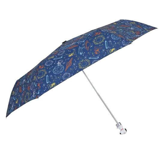 抗UV造型柄折疊雨陽傘 史努比 SNOOPY 晴雨兩用 2款 摺疊傘 日本進口正版授權