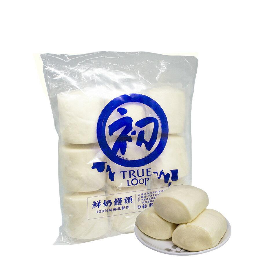 初鹿牧場|鮮奶饅頭(9入/包)